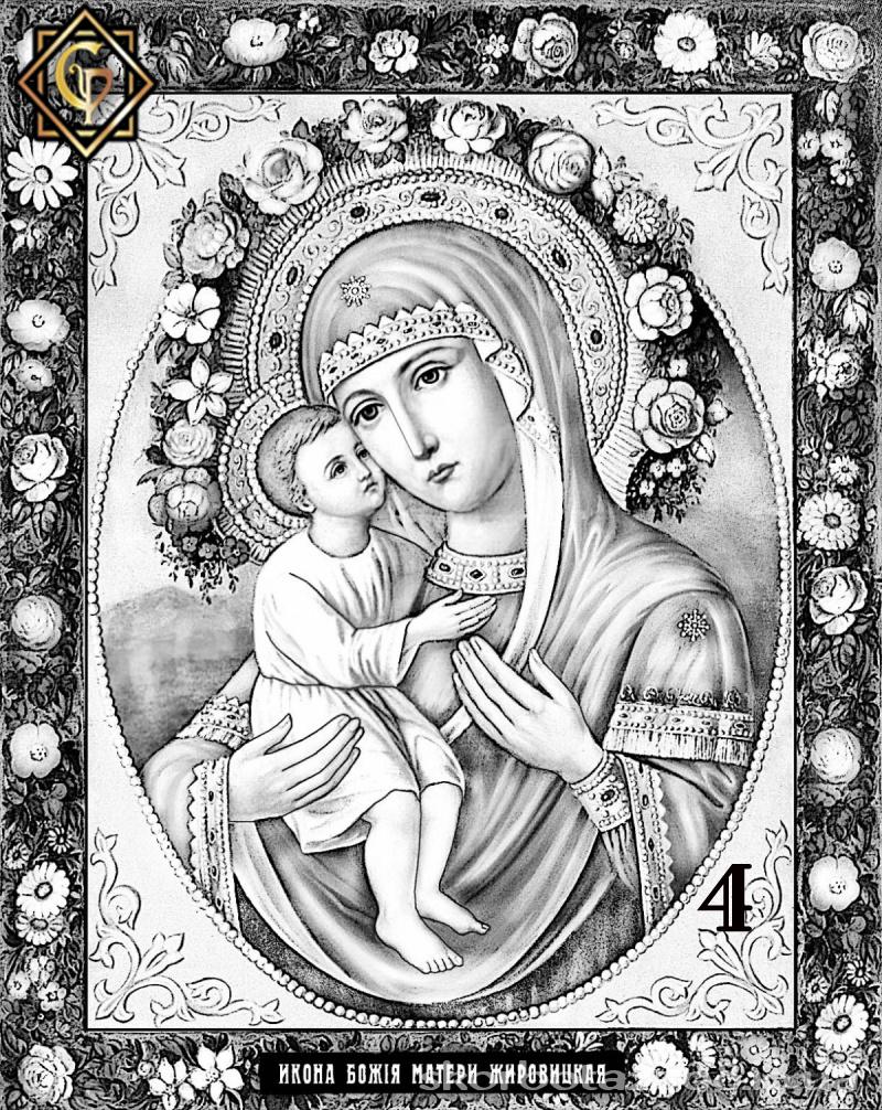 Божья мать икона рисунок