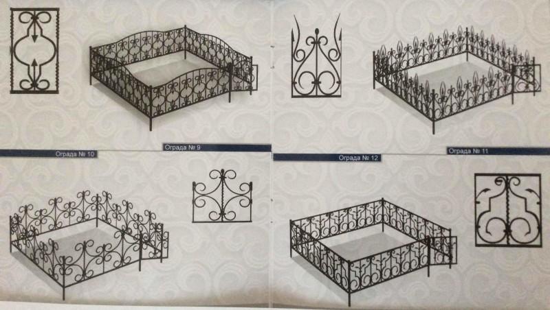 Кованные ограды во Владимире