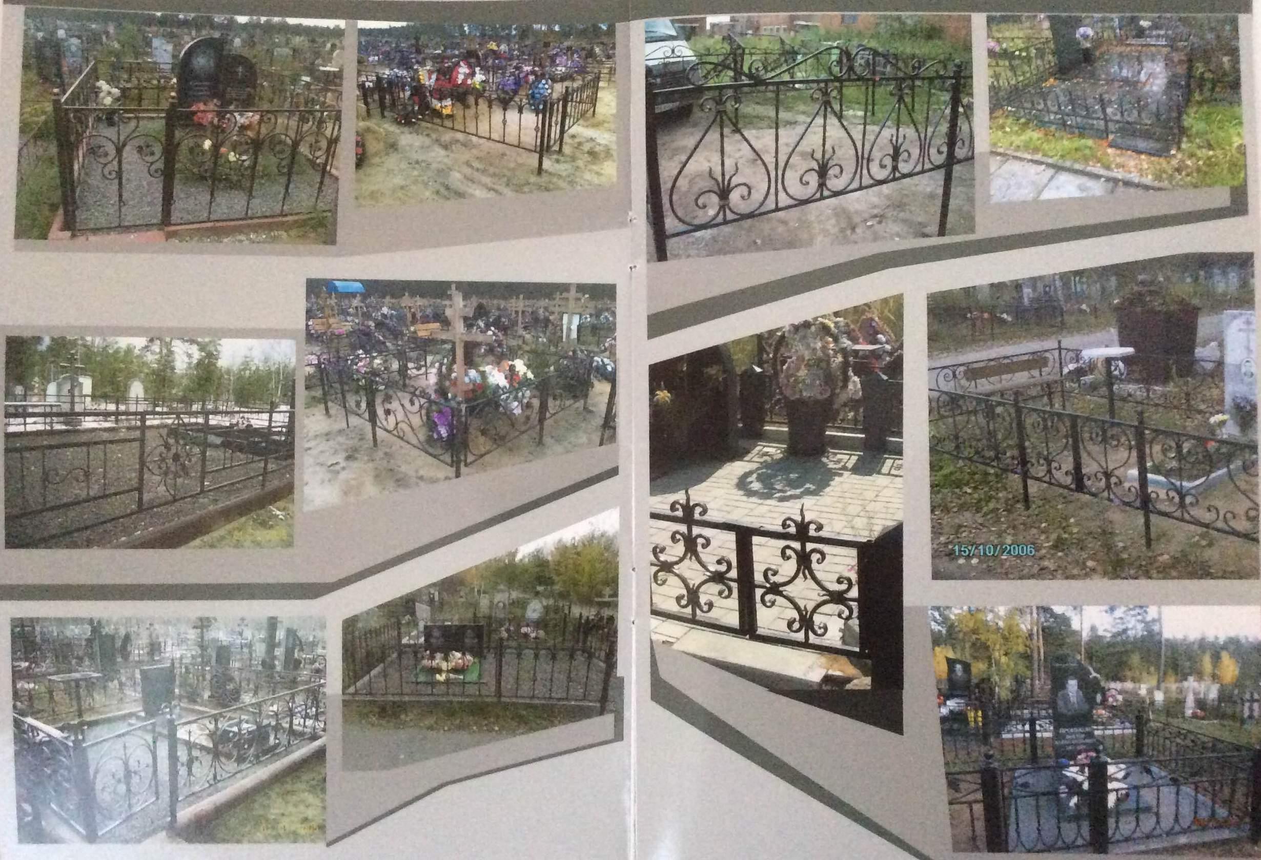 кованные ограды изготовление