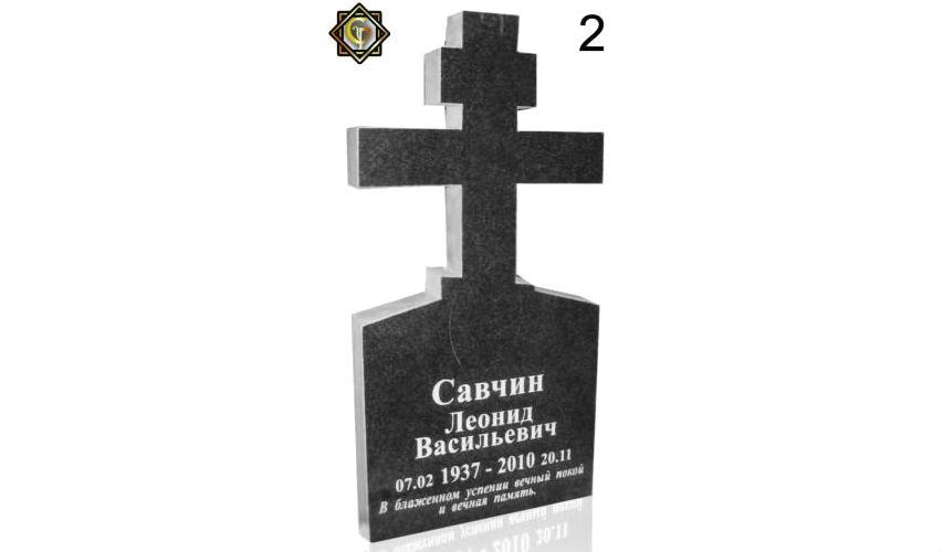 Гранит №2 / 28000 руб.