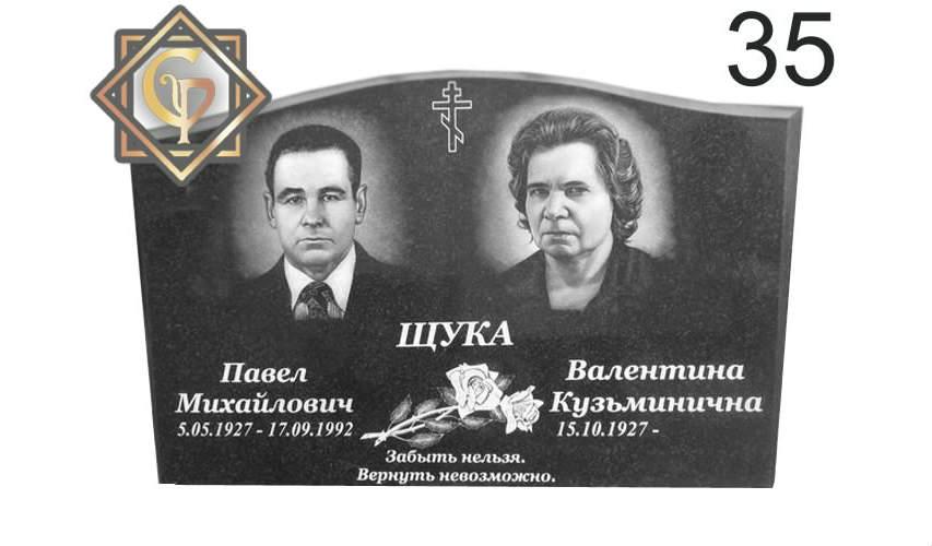 Памятники из гранита №35 от 30000 руб.