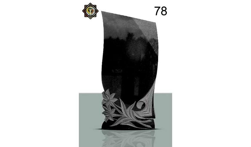Гранит №78 / 36000 руб.