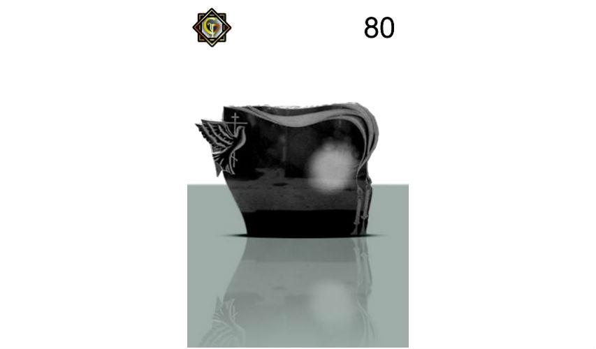 Гранит №80 / 45000 руб.