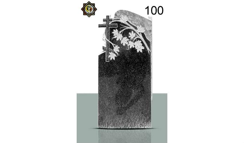 Гранит №100 / 33000 руб.