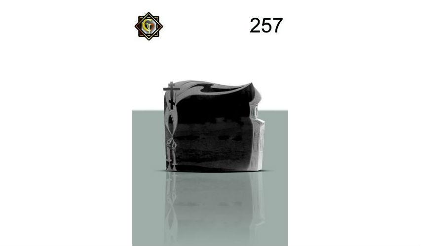 Гранит №257 / 39000 руб.